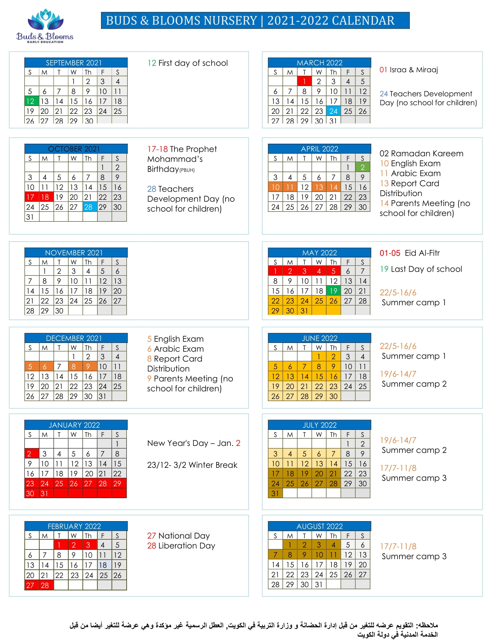 2021 calender – wo themes-1